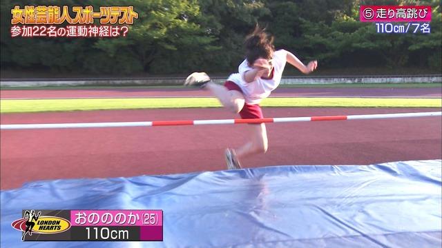 ロンハースポーツテスト走り高跳び